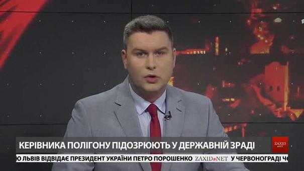 Головні новини Львова за 13 липня