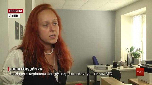 Учасники АТО та члени їхніх сімей можуть безоплатно поселитися у хостелах Львова