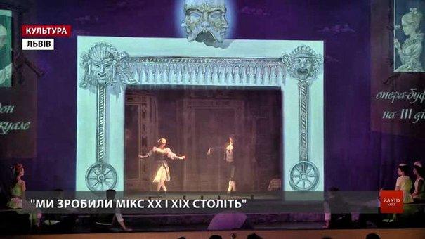 У Львові влаштували прем'єру опери Доніцетті «Дон Паскуале» із світловими проекціями
