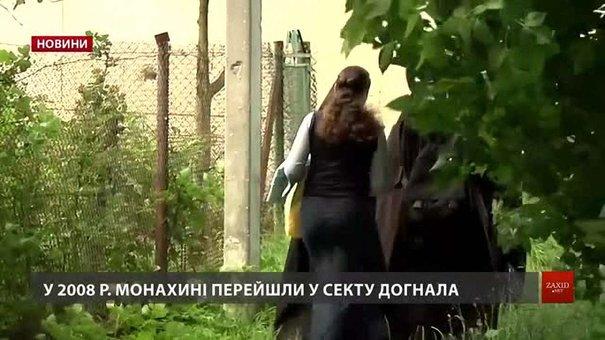 Мешканки монастиря «секти догналітів» у Брюховичах відмовилися від медобстеження