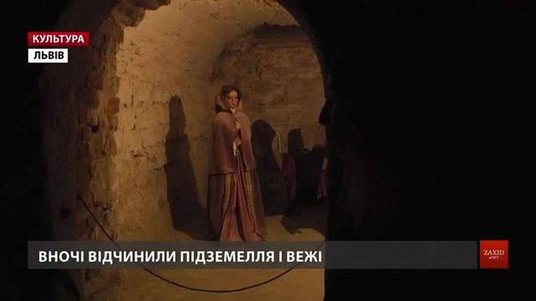 Підземелля, вежі і музеї під час фестивалю «Ніч у Львові» відвідало більше 20 тис. людей