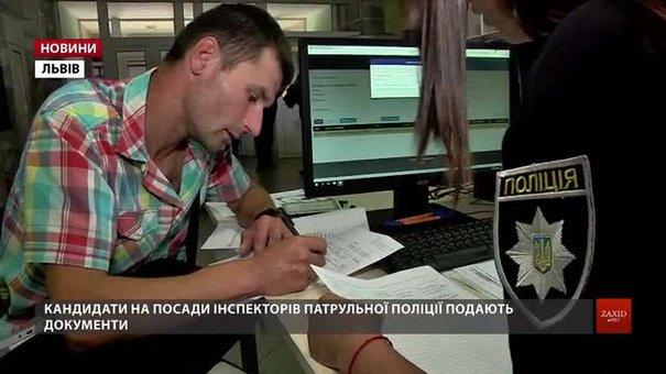 В патрульну поліцію Львова вже зголосилась майже тисяча осіб
