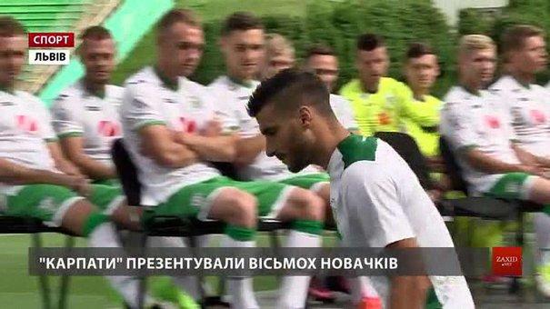 Львівські «Карпати» почали новий сезон
