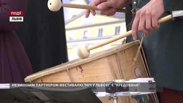 Незмінним партнером фестивалю «Ніч у Львові» є «Кредобанк»