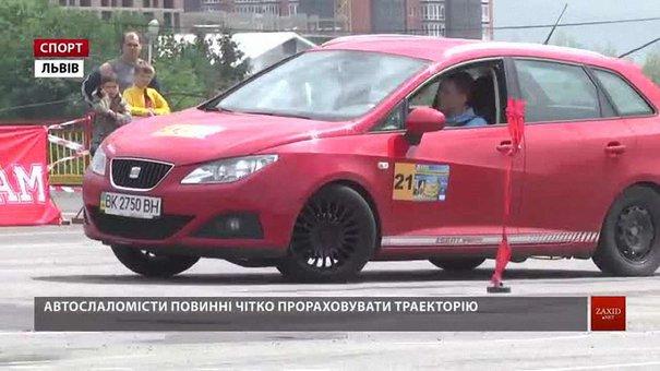 У Львові відбувся чемпіонат України з автослалому