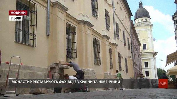 На реставрацію колишнього вірменського монастиря з бюджету Львова виділили понад ₴1 млн