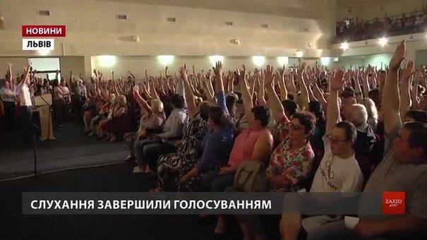 Село Давидів на Львівщині відмовилось від сміттєспалювального заводу