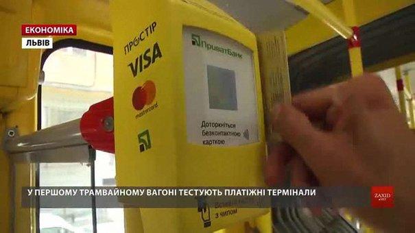 Близько 1,5 тис. пасажирів львівського електротранспорту щодня безготівково оплачують проїзд
