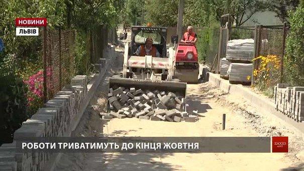 Ремонт на вул. Зимновідській у Львові завершать у жовтні