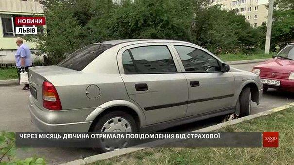 Львів'янка вимагає компенсації від працівника СТО, який пошкодив її машину в ДТП