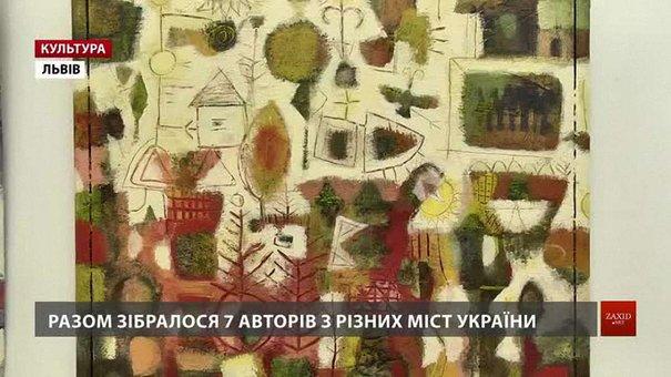 У Львові семеро художників об'єдналися у живописному проекті