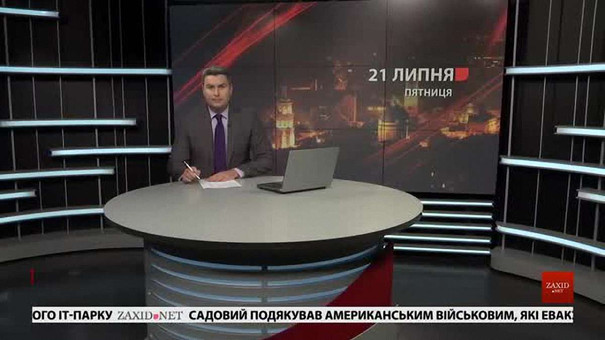 Головні новини Львова за 21 липня