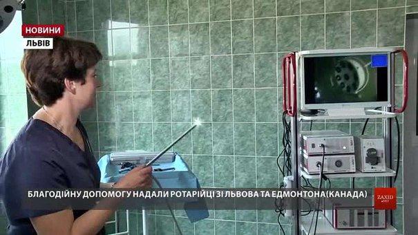 У львівській лікарні швидкої допомоги проводитимуть лапароскопічні операції