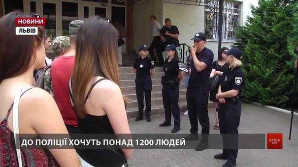 У Львові провели день відкритих дверей у патрульній поліції