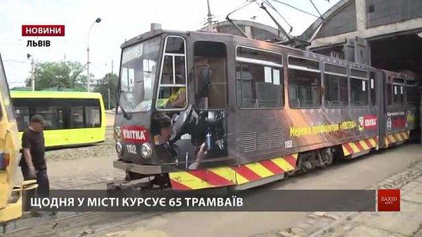 У Львові відновили вже п'ятий трамвай
