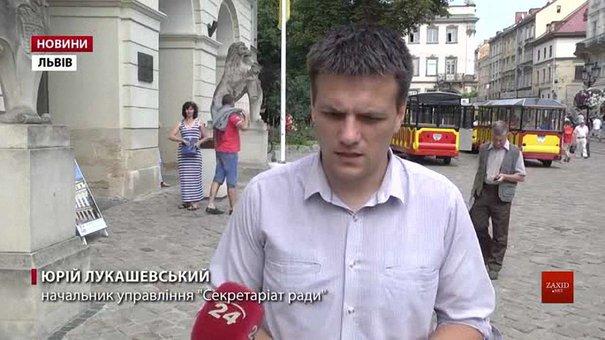 Львів'ян закликають долучатися до створення нового статуту міста