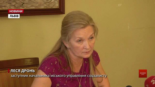 Львівські сім'ї почали отримувати субсидії
