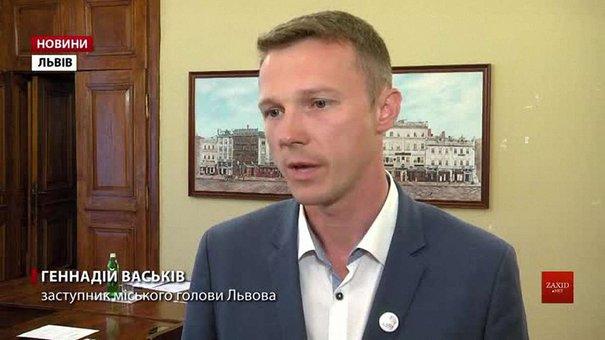 Львівська мерія виділила Червонограду ₴33 тис. за прийом ТПВ