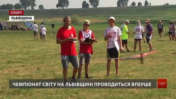 На Львівщині змагаються за титул чемпіона світу з авіамоделювання