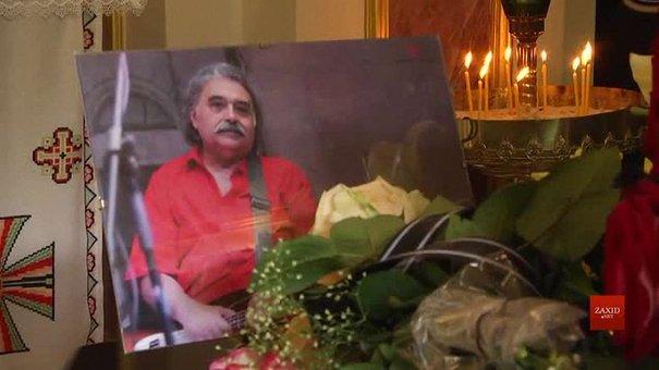 Юрія Шаріфова поховали на Личаківському кладовищі