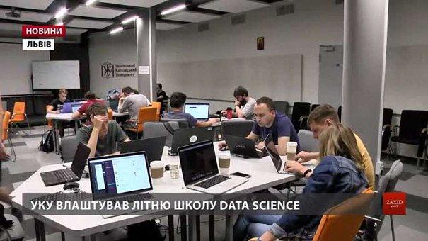 На Літню школу з Data Science до Львова з'їхалися науковці з різних континентів