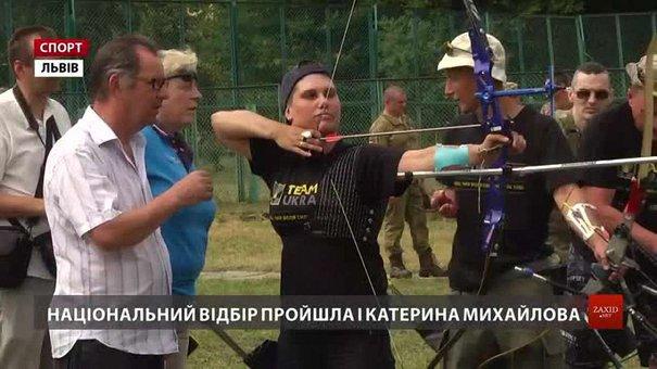 Львівські військові готуються до Ігор Нескорених у Торонто