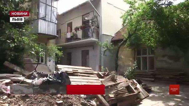 Інвестори не хочуть братися за відновлення аварійних будинків у Львові