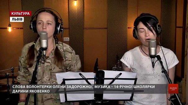 У проекті «Пісні війни» заспівали Анастасія Приходько з військовим медиком Дарією Зубенко