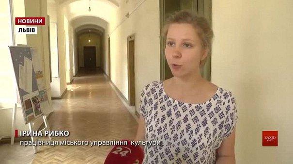 У Львові обрали найкращі українські книжки місцевих видавництв