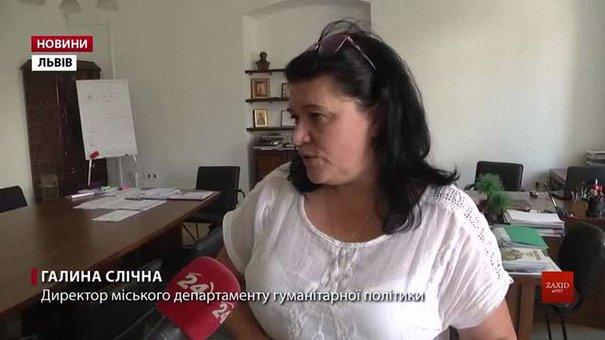 Перший соціальний гуртожиток створять у Львові до кінця наступного року