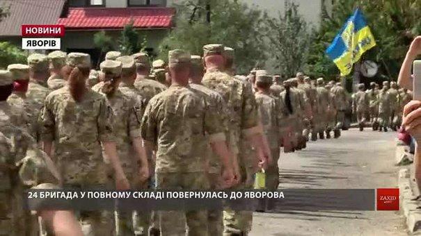 24-та механізована бригада святкує 99-річчя