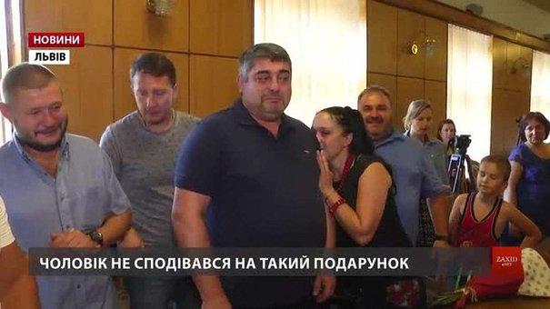 Військовому з батальйону «Айдар» подарували квартиру у Львові
