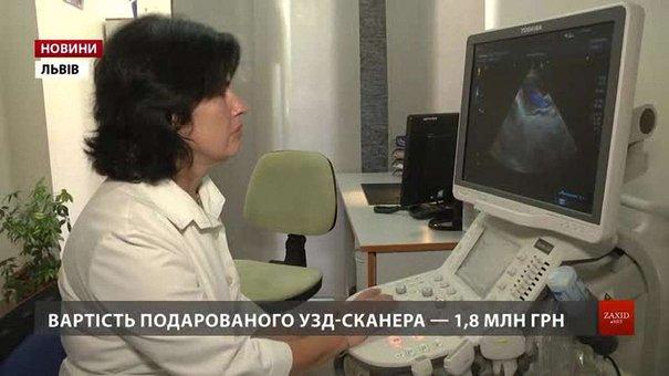 Львівська дитяча клінічна лікарня отримала у подарунок УЗД-сканер