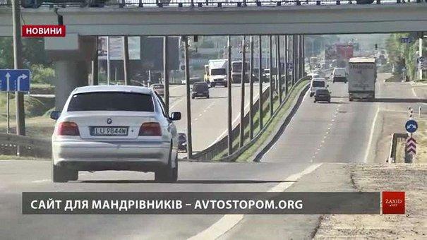 Двоє львівських студентів розповіли про мандрівки автостопом