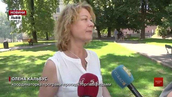 Активісти навчали львів'ян, як подорожувати безпечно