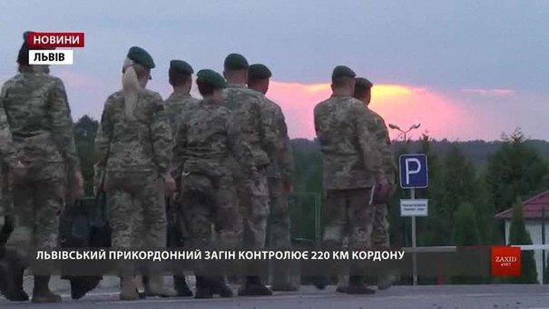 Львівський прикордонний загін святкує 74 роки