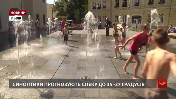 До кінця тижня спека у Львові не спадатиме