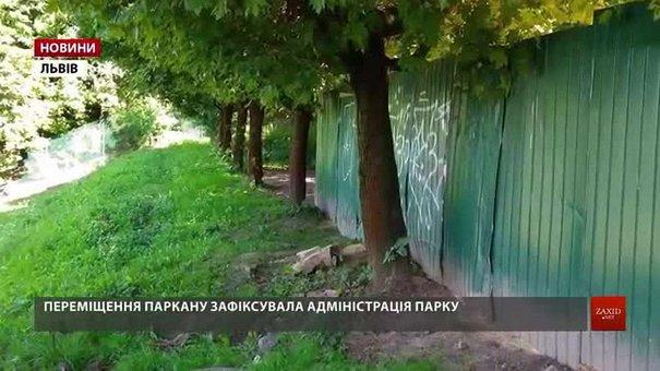Екс-регіонал пообіцяв перенести паркан у львівському Парку культури