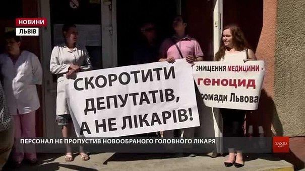 «Все робиться для того, щоб пацієнт платив в кишеню», – Володимир Зуб