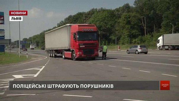 На Львівщині дорожники та поліція влаштовують засідки на водіїв фур
