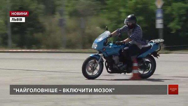 Поліція спільно з байкерами навчали львів'ян мотобезпеки