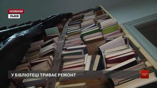 У жовтні у Львові відкриють URBAN-бібліотеку