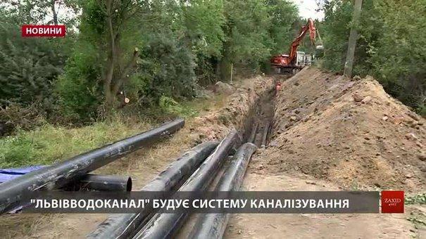 Львів інвестує у Рудне ₴26 млн