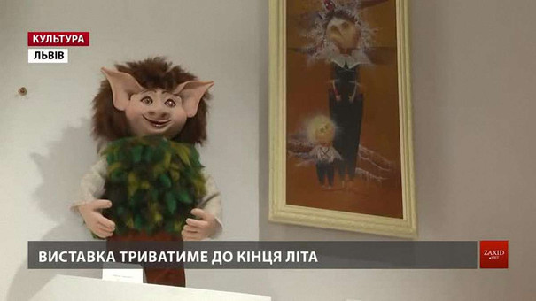 Львівські лялькарі запрошують подивитися на чугайстра та лісову царицю