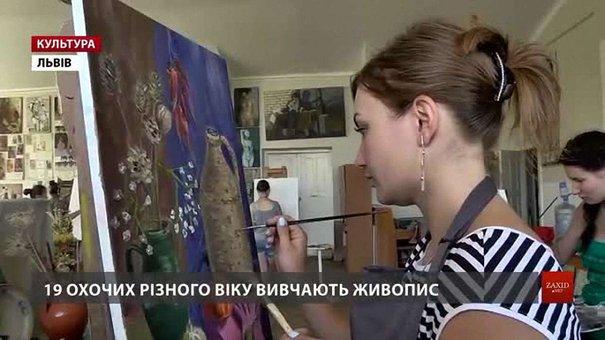 У Львові започаткували арт-студії для людей різних професій і віку