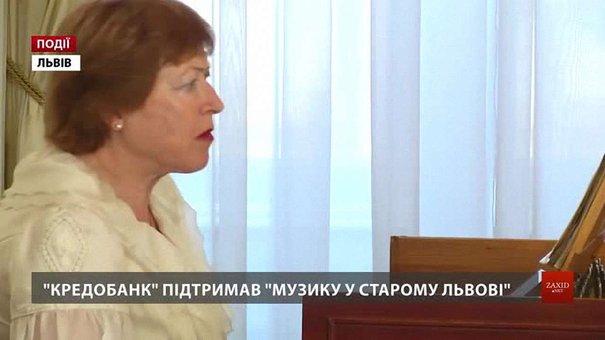«Кредобанк» підтримав «Музику у старому Львові»