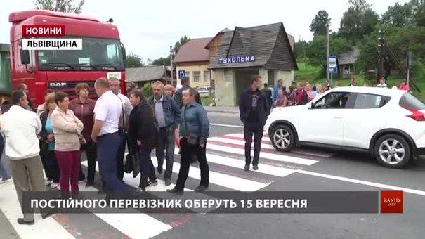 Мешканці Сколівщини, які перекрили трасу Київ-Чоп, пропонують свого перевізника