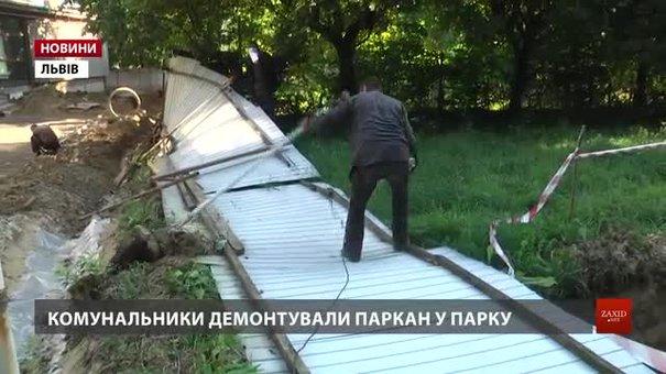 Забудовник захоплену ділянку в львівському Парку культури вважає своєю