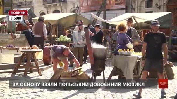 Усі «шляхетні волоцюги» зібрались на площі Ринок