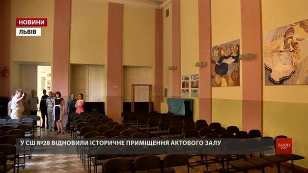 Освітяни проінспектували ремонти у львівських школах